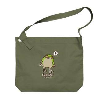 カエルのスイスイ Big shoulder bags