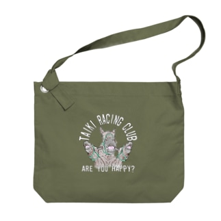 ARE YOU HAPPY? Big shoulder bags