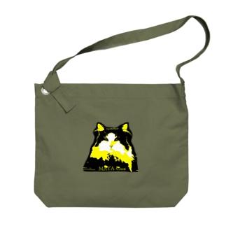 Mayaa Big shoulder bags