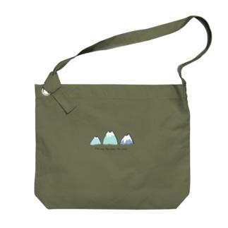 名だたる山々 Big shoulder bags