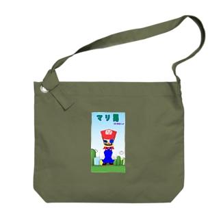 無限1UP Big shoulder bags