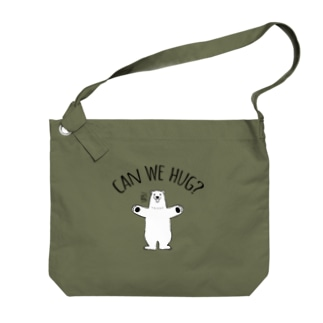 シロクマさんのハグアピール Big shoulder bags