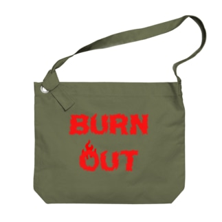 BURN OUT Big shoulder bags