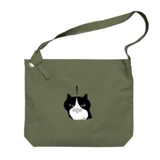 何かを見つけたはちわれ猫 Big shoulder bags