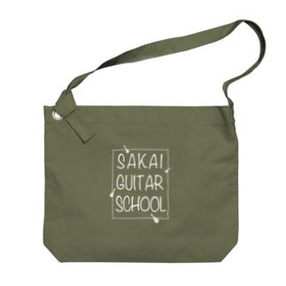 SAKAI GUITAR SCHOOL 白文字 Big shoulder bags