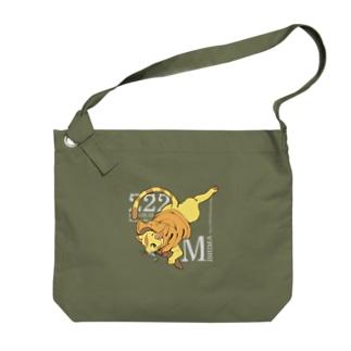 ミシマ Big shoulder bags