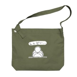 a-stilbe (アスチルベ)のしんどい… Big shoulder bags