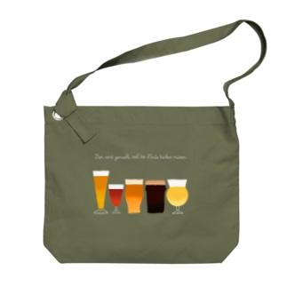 人生を豊かにする黄金の飲料 Big shoulder bags