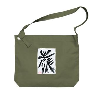 障がい者アート「花-FLOWER-」 Big shoulder bags