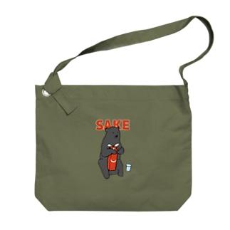 日本酒とツキノワグマ Big shoulder bags