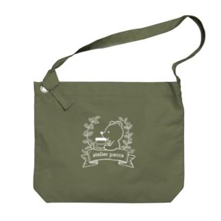 マヅメ ミユキ   atelier paccaのボトルベア(ホワイトライン) Big shoulder bags