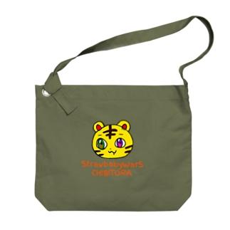 StrawbabyWarS Big shoulder bags
