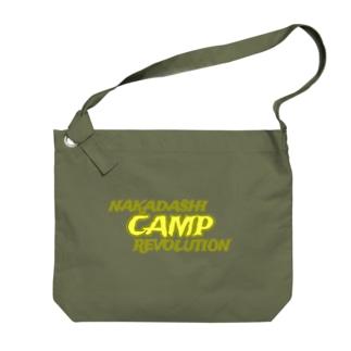 中出しCAMPレボリューション Big shoulder bags