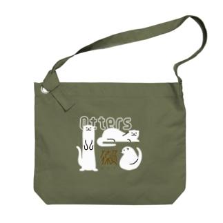 獺_白 Big shoulder bags