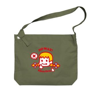 危険ドラッグちゃん Big shoulder bags