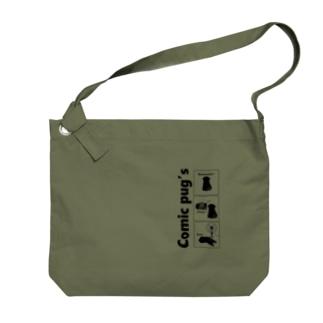 Comic pug's Big shoulder bags