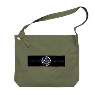 Center Bit. Big shoulder bags