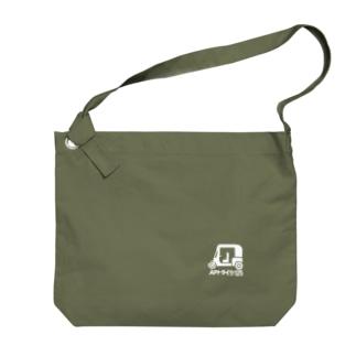 APイラスト+カタカナ(白) Big Shoulder Bag