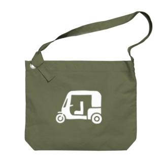 APビックイラスト(白) Big Shoulder Bag