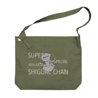 セクシーわしづかみ Big Shoulder Bag