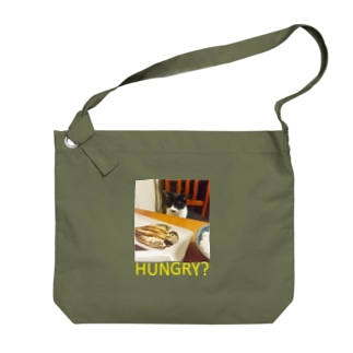 HUNGRY? Big shoulder bags