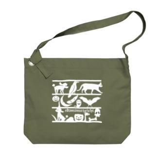 トイプードルのエダマメトイチ Halloween2 Big shoulder bags