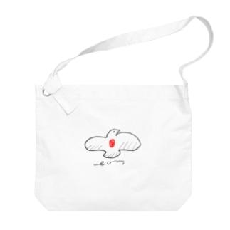 eori Big shoulder bags