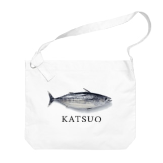 カツオ Big shoulder bags