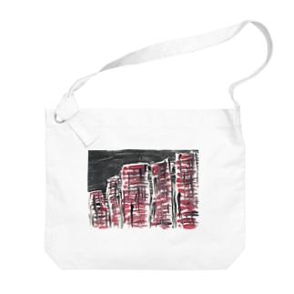 ビル Big shoulder bags