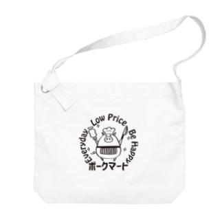 映画「分別特区」劇中使用ポークマートイラスト Big Shoulder Bag