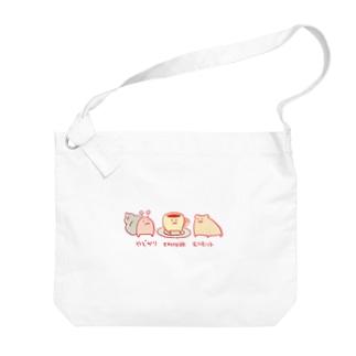 「やどかり珈琲モルモット」イラスト Big Shoulder Bag