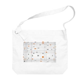 まーマジョのマジョのバスルーム Big shoulder bags