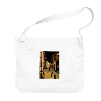 Avignon Big shoulder bags