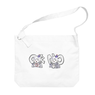 OsakaNa君 Big shoulder bags