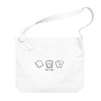 Asa = Pan Big shoulder bags