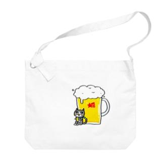 生ビール大で Big shoulder bags