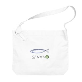 SANMA(color) Big shoulder bags