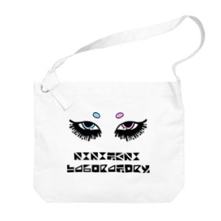 MAROMAYU 薄水 × 薄ピンク Big shoulder bags