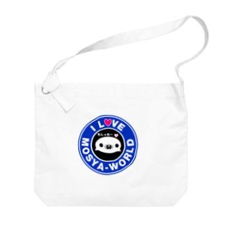 もしゃれ~な とーと Big shoulder bags