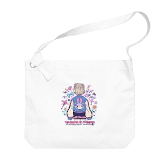 chiyuri Big shoulder bags