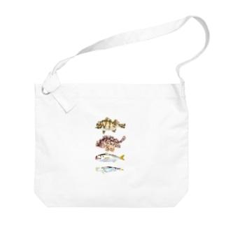ギョギョギョ魚 Big shoulder bags