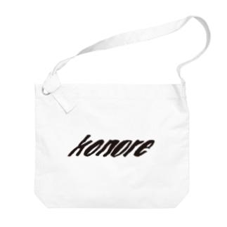 konore Black Logo series Big shoulder bags