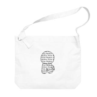 ロゴビション Big shoulder bags