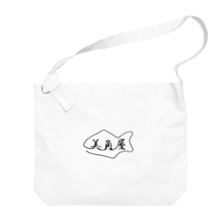 たいやき美角屋の美角屋の小物 Big shoulder bags