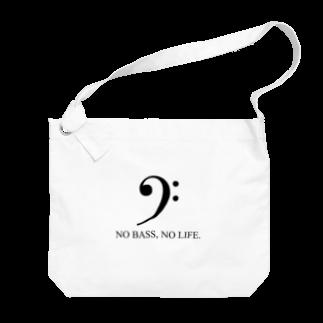 もりてつのNO BASS, NO LIFE. Big shoulder bags