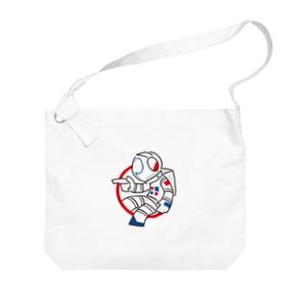 宇宙飛行士 Big shoulder bags