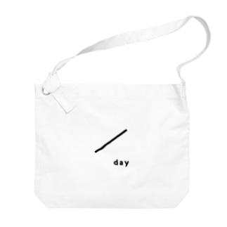 今日は何日何曜日? Big shoulder bags