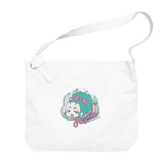 NAMAiKI☆ロージィー Big shoulder bags