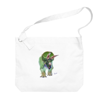 Triceratops Big shoulder bags