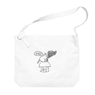 けむいねこ Big shoulder bags